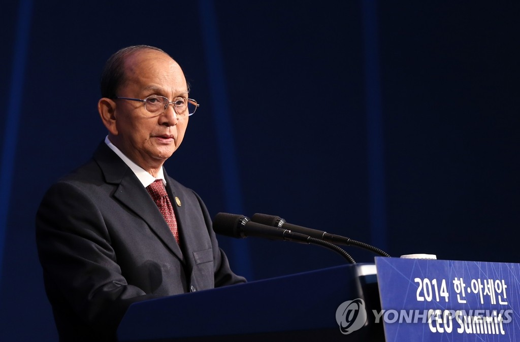 缅甸总统吴登盛出席韩-东盟工商峰会开幕式