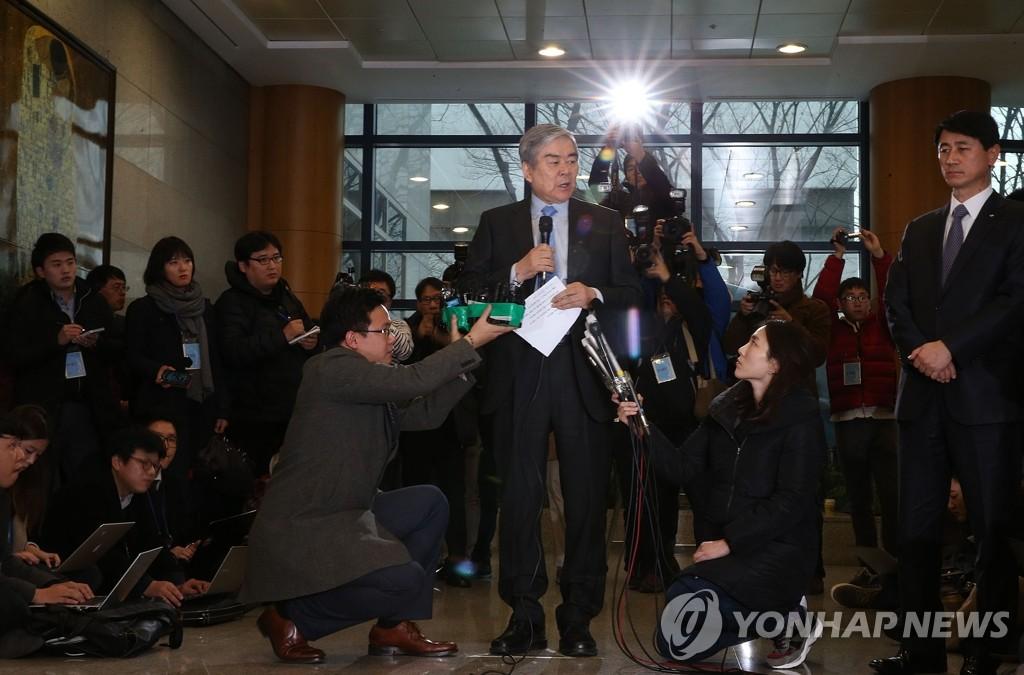 韩进集团会长就女儿逼飞机掉头事件道歉