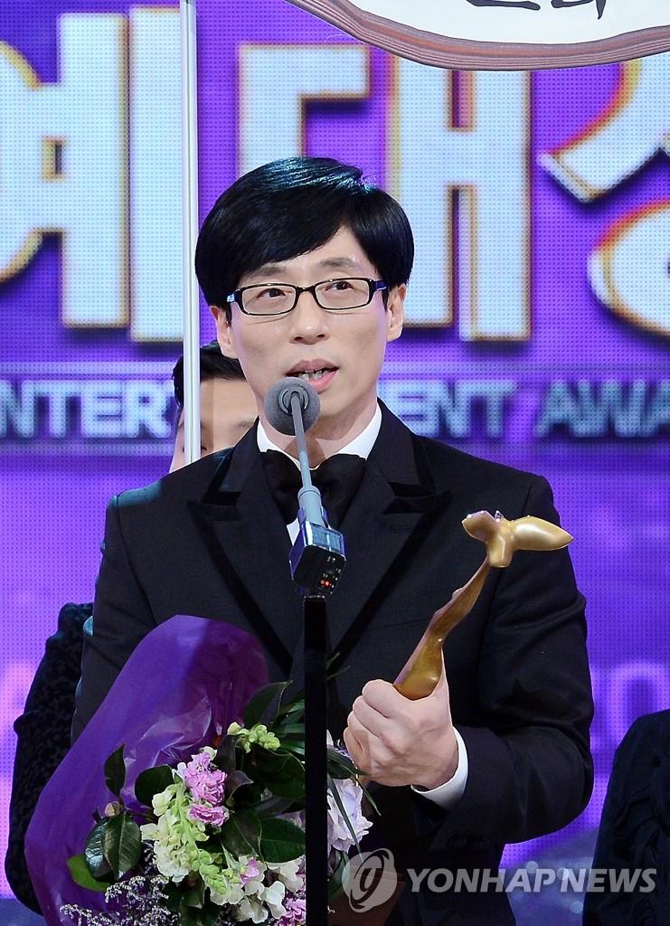 主持人刘在锡为日军慰安妇受害者捐赠约23万元