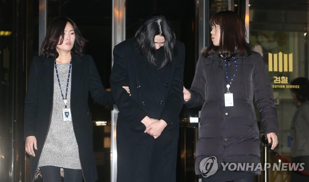韩前大韩航空副社长被逮捕
