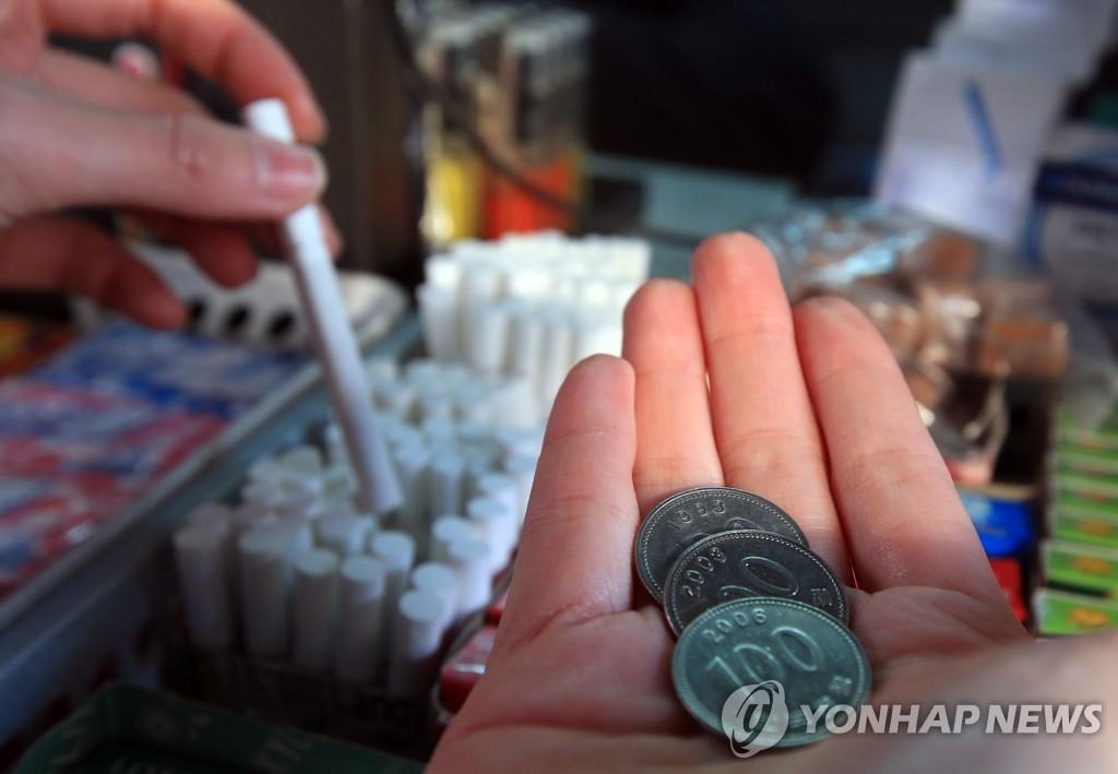 一支烟300韩元