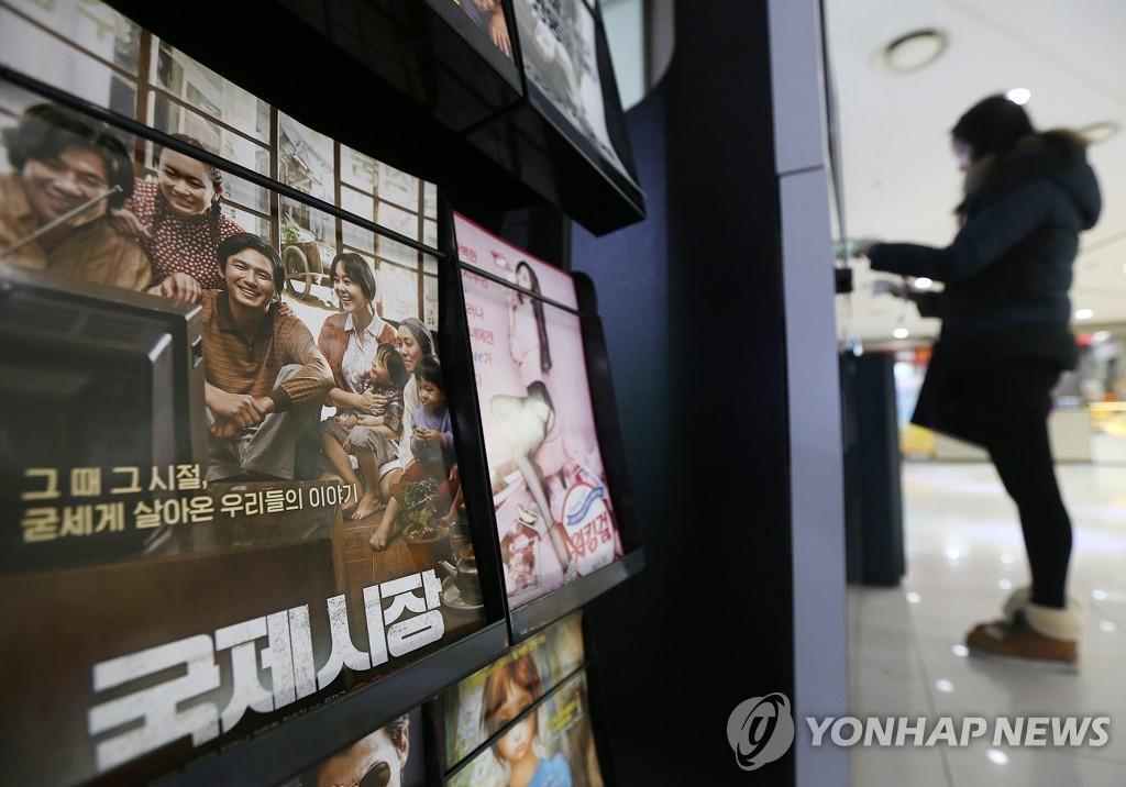 韩电影《国际市场》观影人数破千万