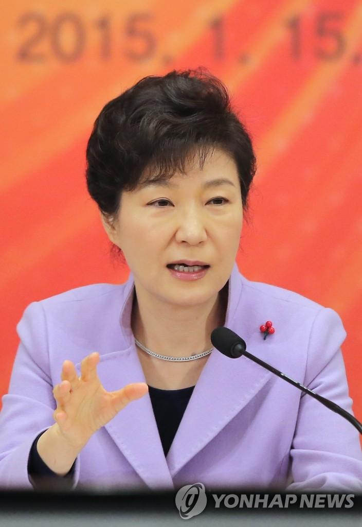 朴槿惠发言再谈经济改革