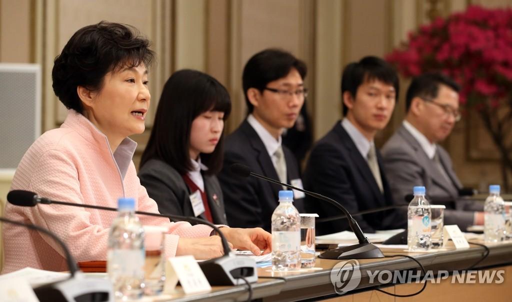 韩政府2015年工作汇报最后一天