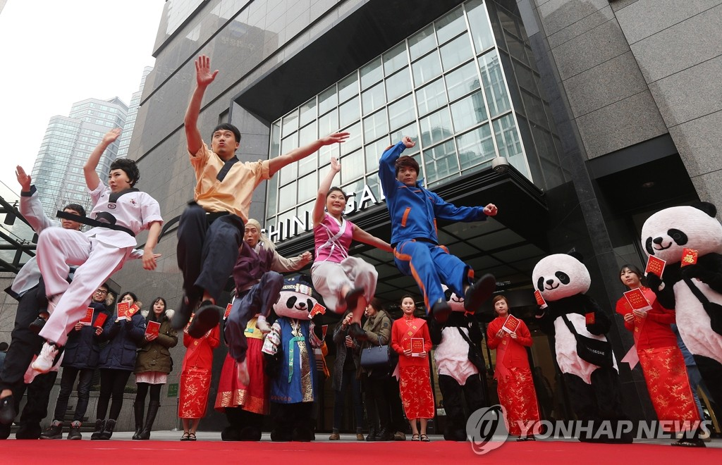 新世界百货春节为中国游客大减价