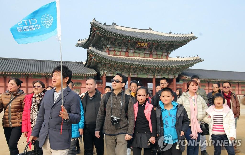 中国游客来韩旅游过年