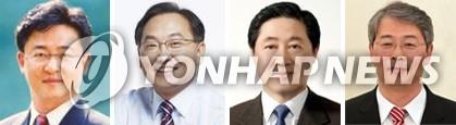 详讯:韩国新任总理任命案获国会通过