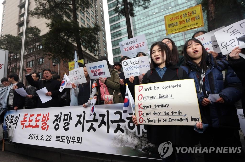 韩市民团体谴责日本主张独岛主权