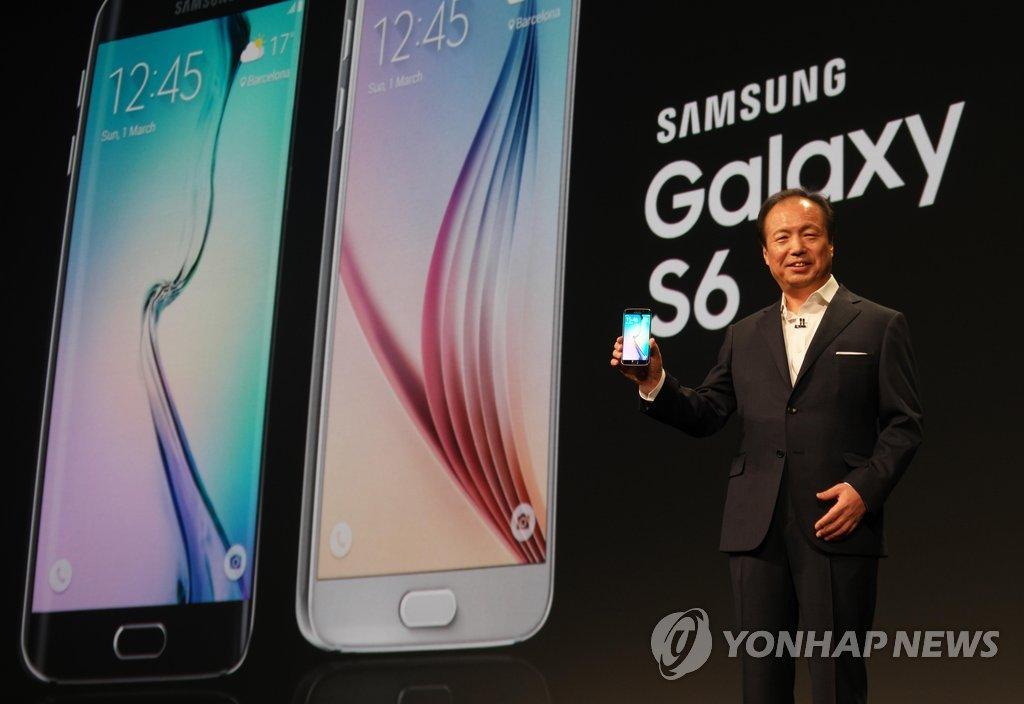 三星公开全新智能手机Galaxy S6