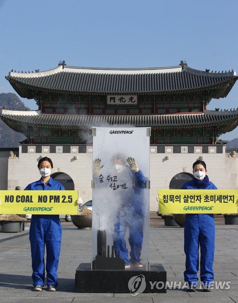韩朝发电能力差距拉大至14倍再创新高 - 5