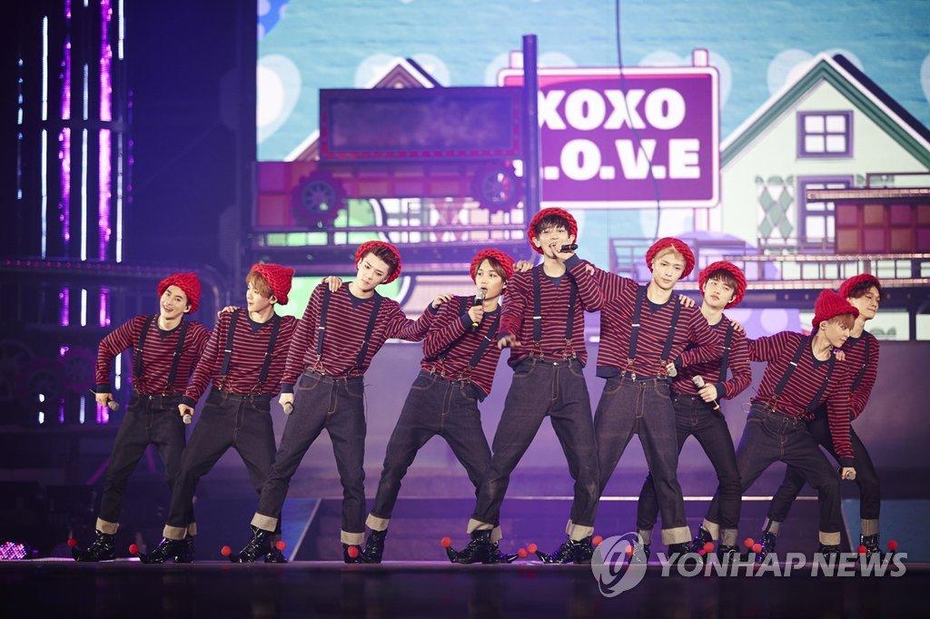 EXO第二次单独演唱会