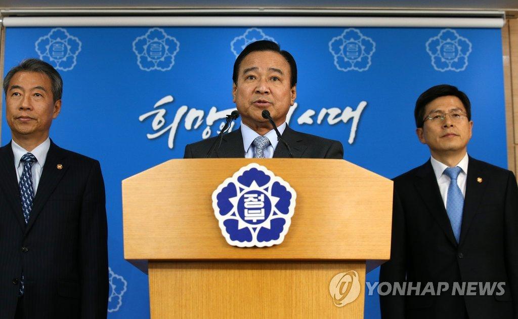 韩总理李完九对国民谈话强调反腐