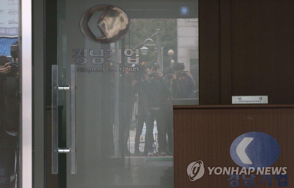 """韩检方调查涉嫌""""资源外交""""贪腐企业"""