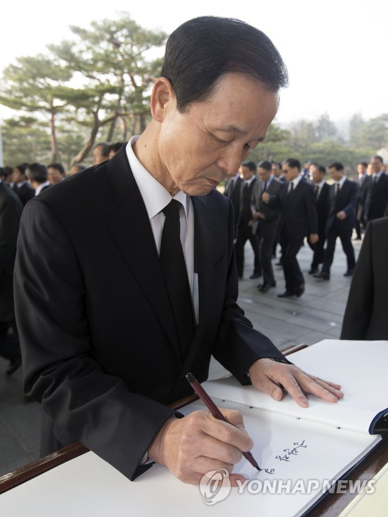新任韩国驻华大使在显忠院留言