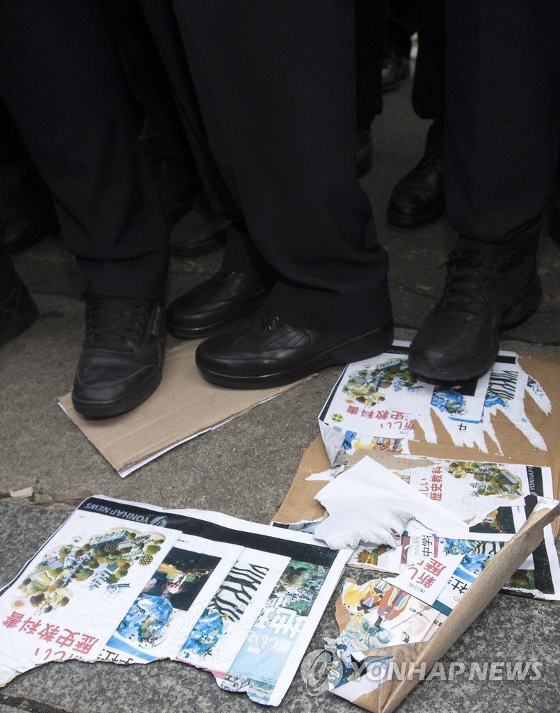 韩民团抗议日本主张独岛主权