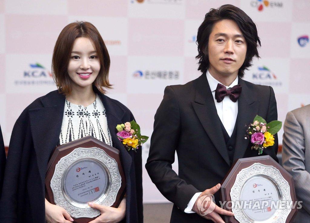 张赫和南圭丽任2015釜山影视节目展宣传大使
