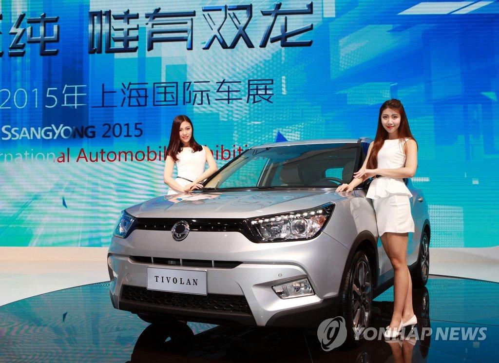 韩双龙汽车拟2020年进入美国市场 考虑在华生产汽车