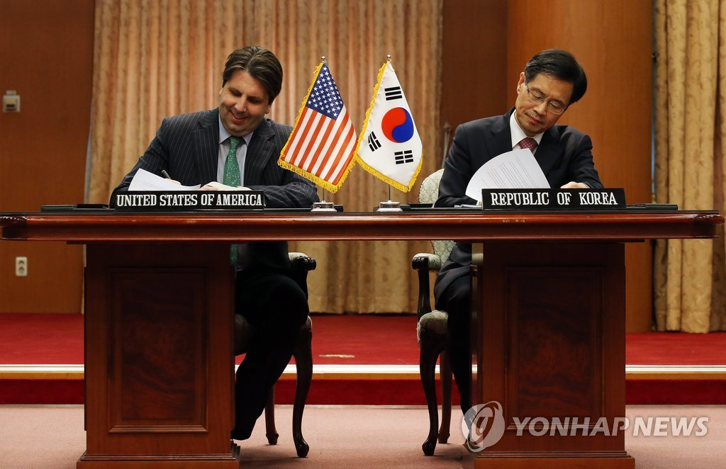 韩美初签新原子能协定