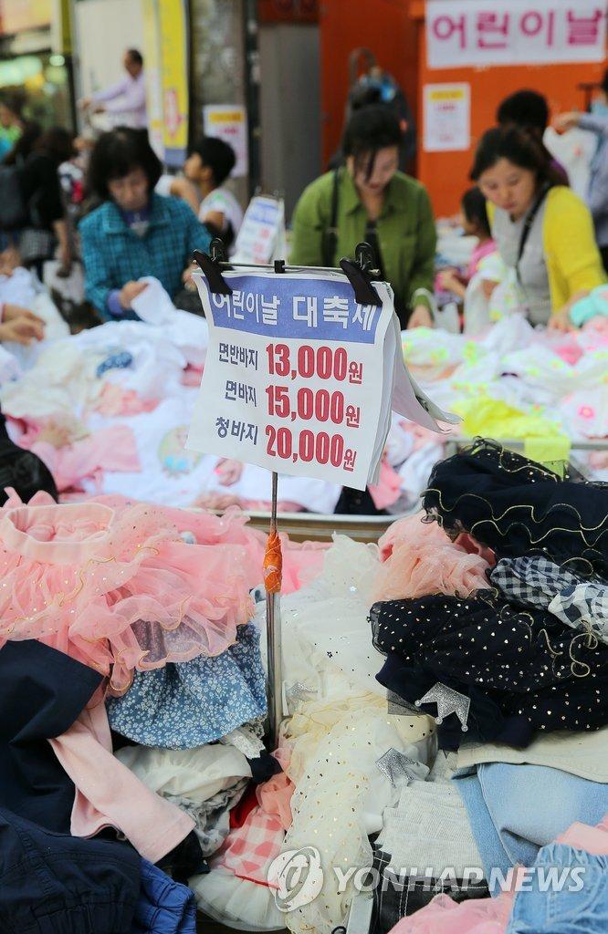 """韩国南大门市场将变身为""""韩流美食街"""""""