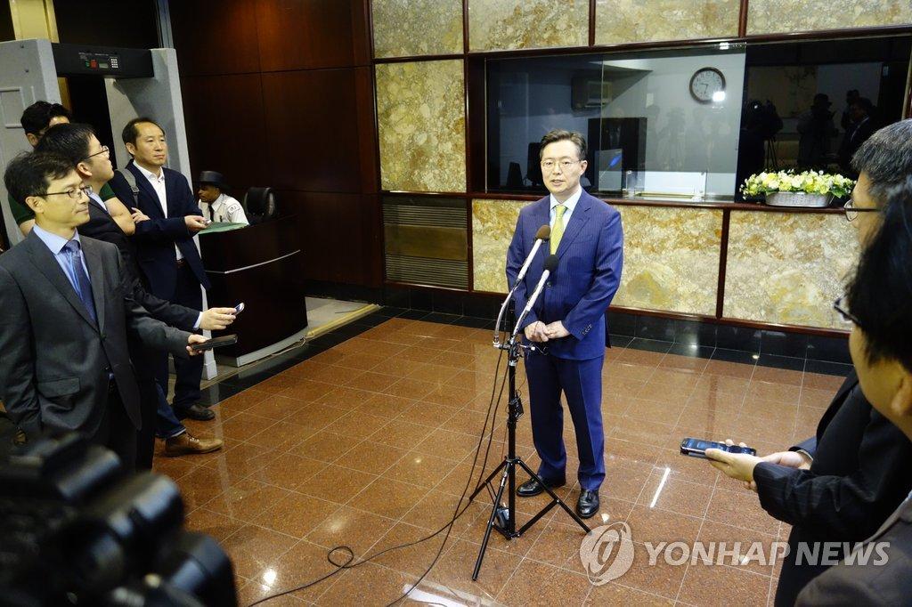 六方会谈韩方团长答记者问