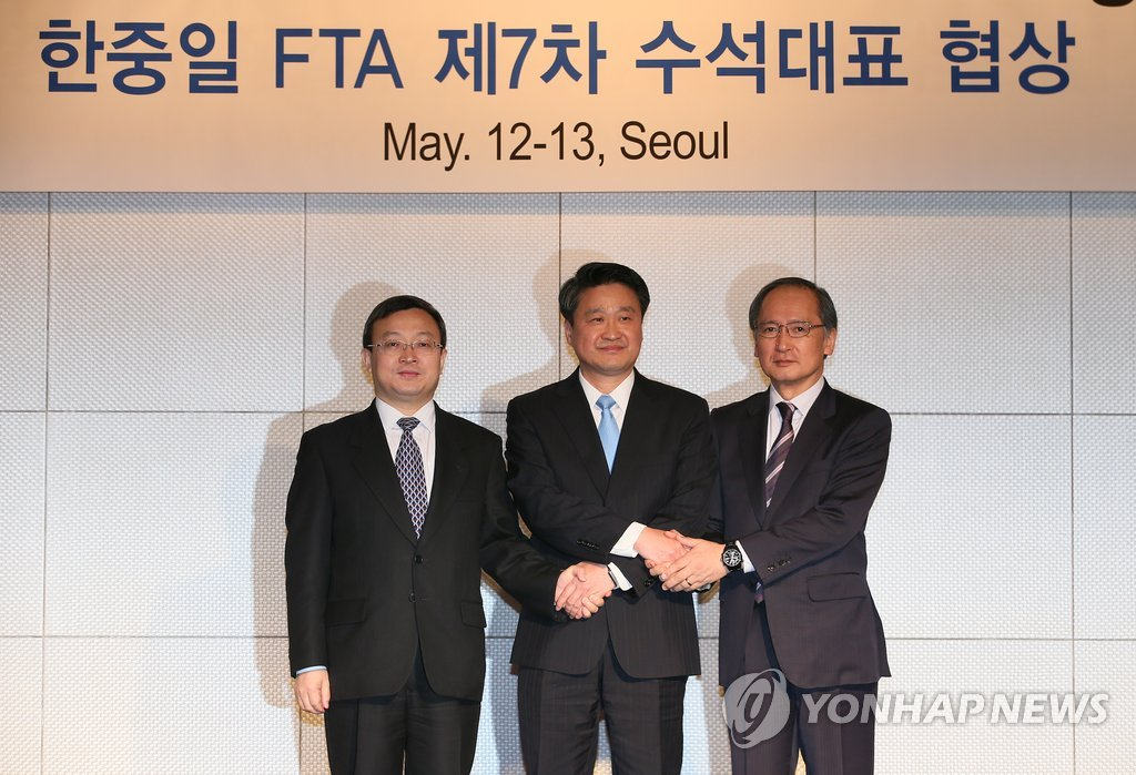 韩中日FTA第七轮首席代表谈判启动
