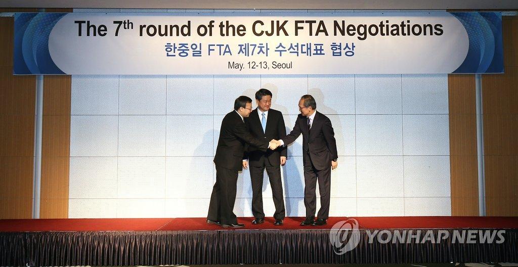 第四次韩中日自贸区研讨会今在首尔举行