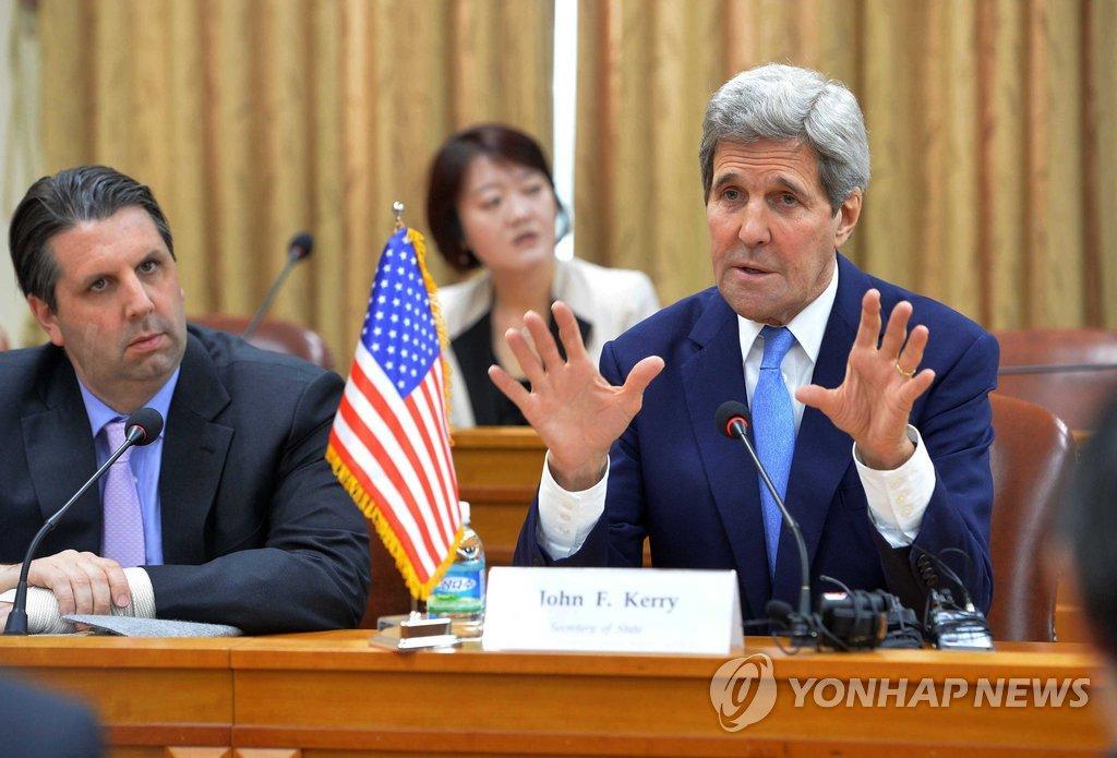 克里在韩美外长会晤中发言