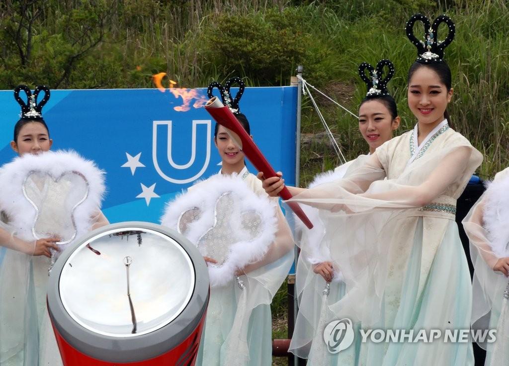光州大运会圣火采集仪式