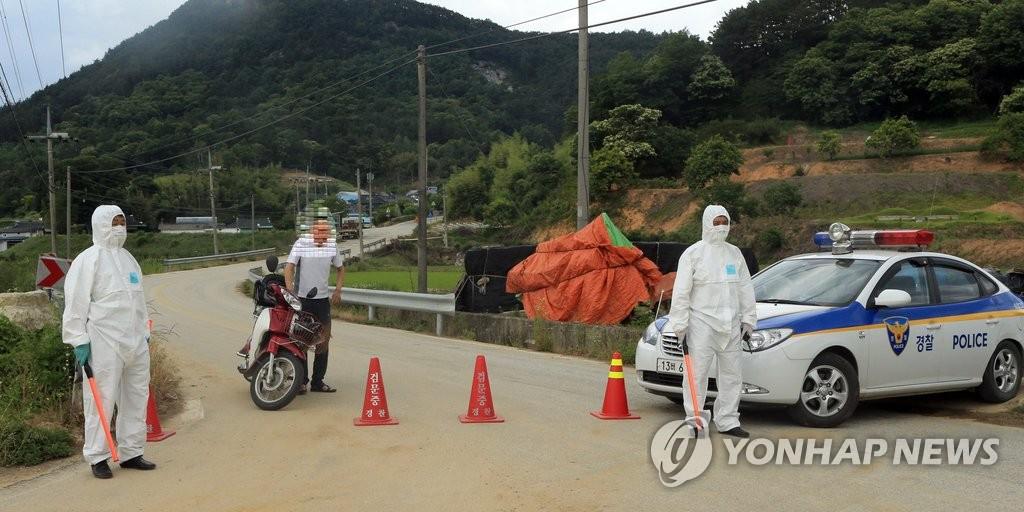 韩一村落出现MERS患者被封