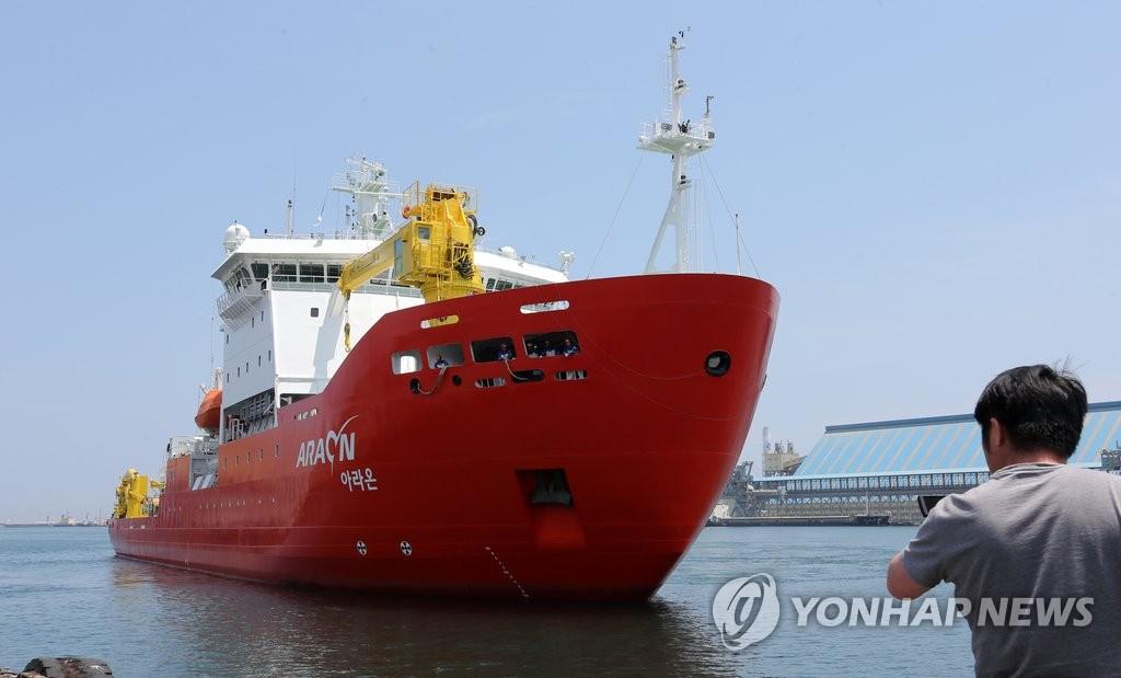 """韩破冰船""""ARAON号""""驶入东海港"""