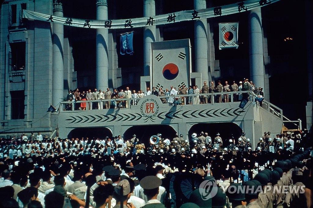 资料图片:1948年8月15日,万众聚集庆祝大韩民国政府成立。(韩联社/国家记录院供图)