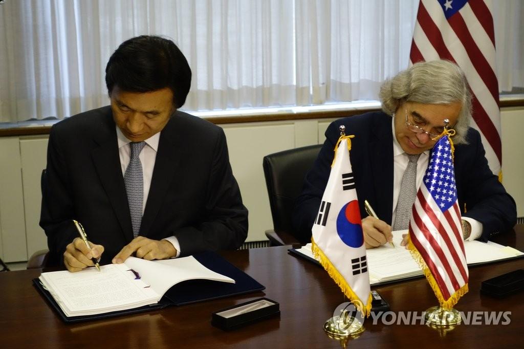 详讯:韩美新原子能协定正式生效