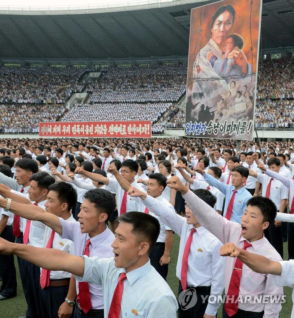 朝鲜举行反美集会纪念韩战爆发65周年