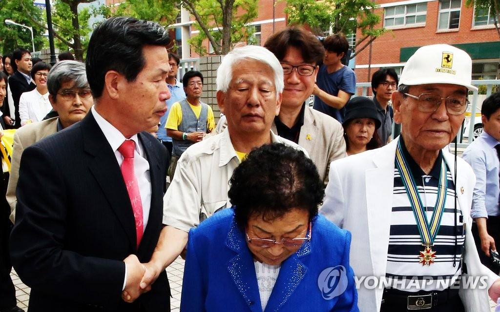 日本民团助被强征朝鲜劳工找回公道