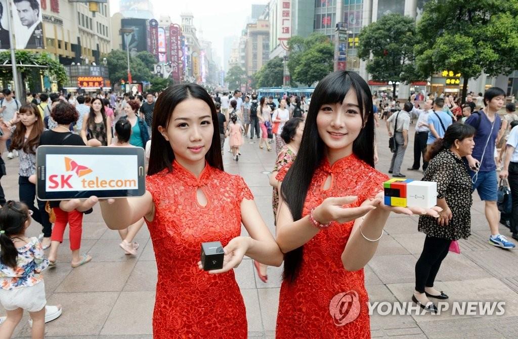 SK电讯将在MWC上海展示先进ICT技术