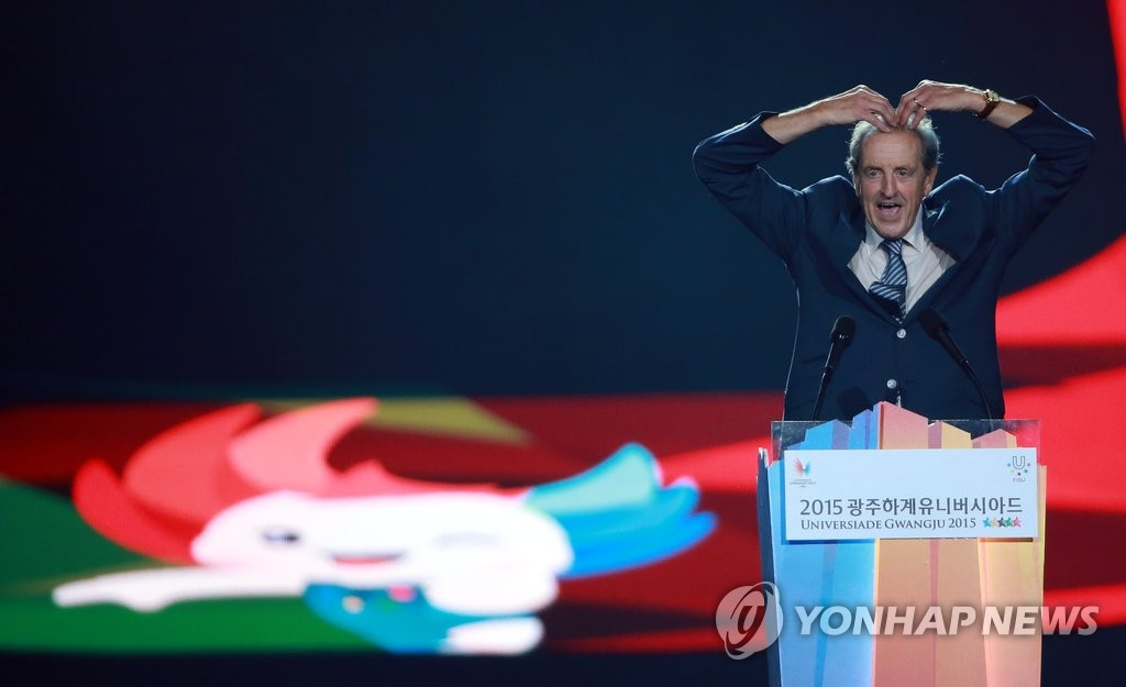 【光州大运会】第11天:韩国斩获3金 保持综合奖牌榜第一