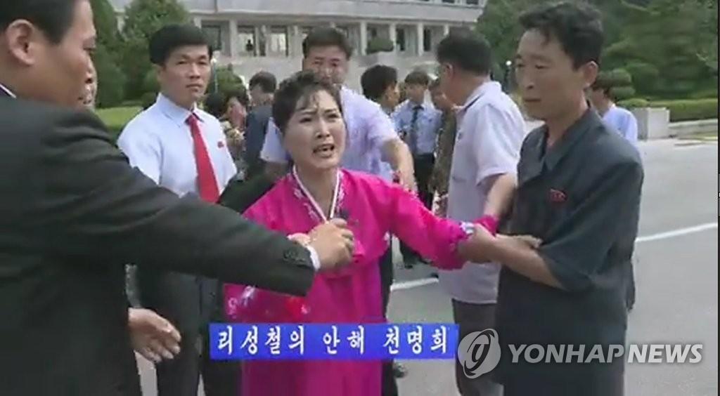 """3名朝鲜船员家属呼吁韩国政府""""放人"""""""