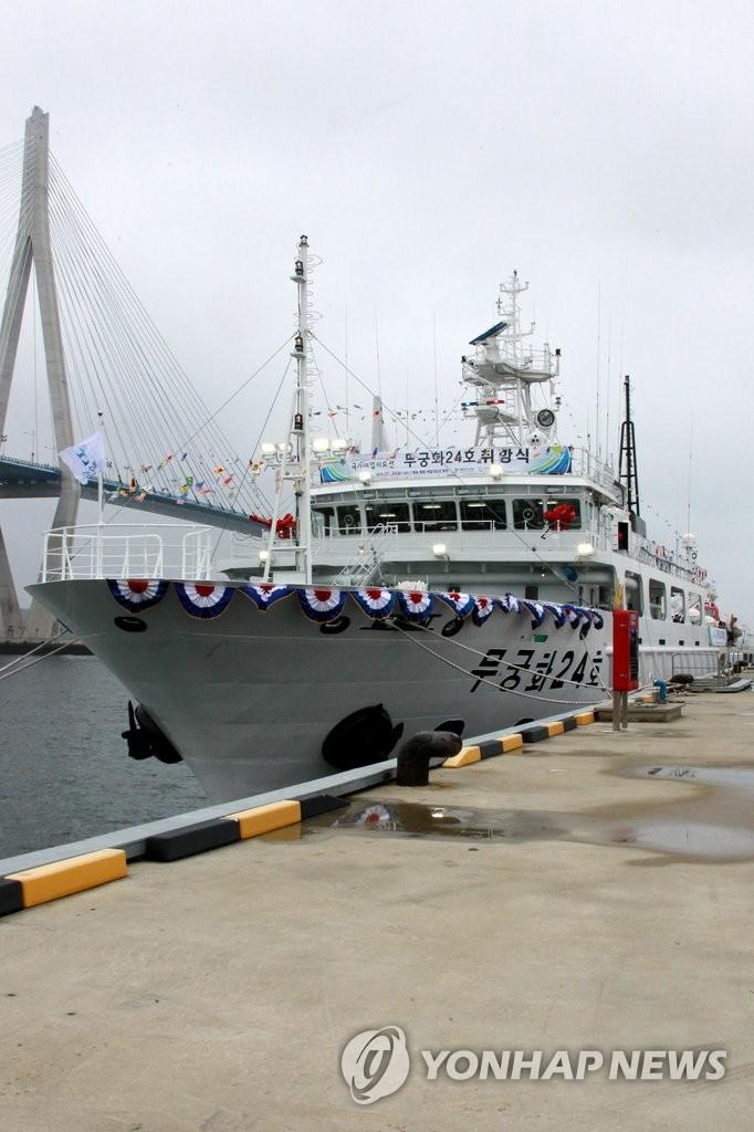 """""""无穷花24号""""首航 负责管制非法捕捞中国渔船"""