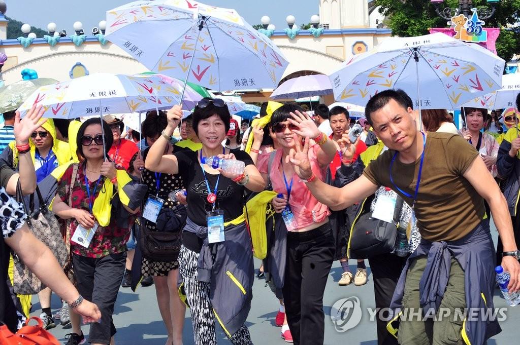 欢迎中国游客来爱宝乐园游玩