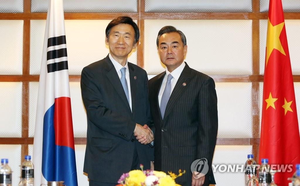 韩中外长举行会谈