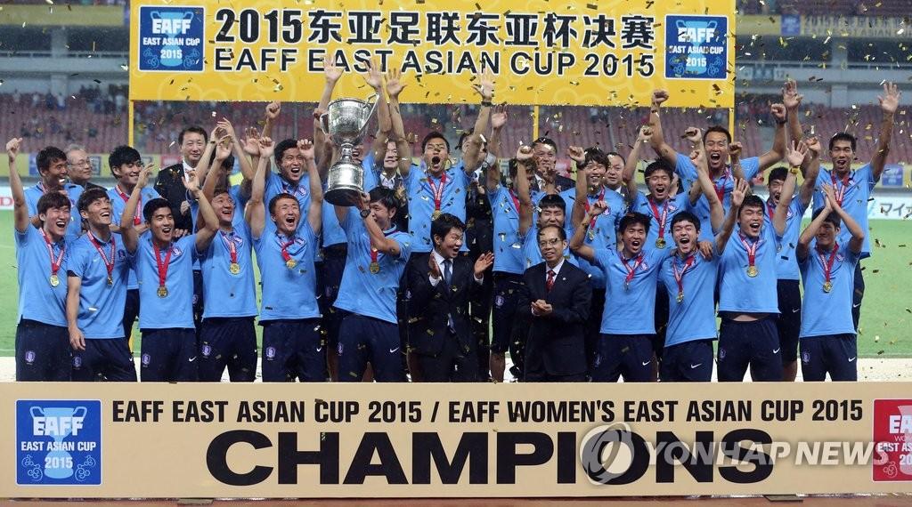 2015东亚杯男足赛事韩国夺冠