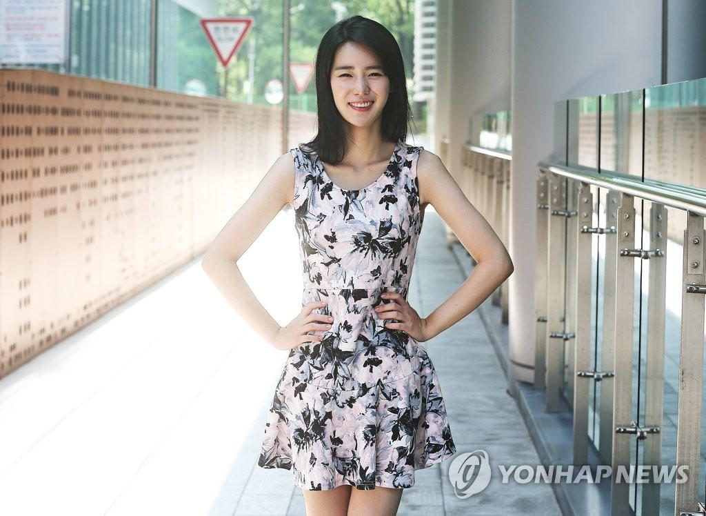 韩女星林智妍