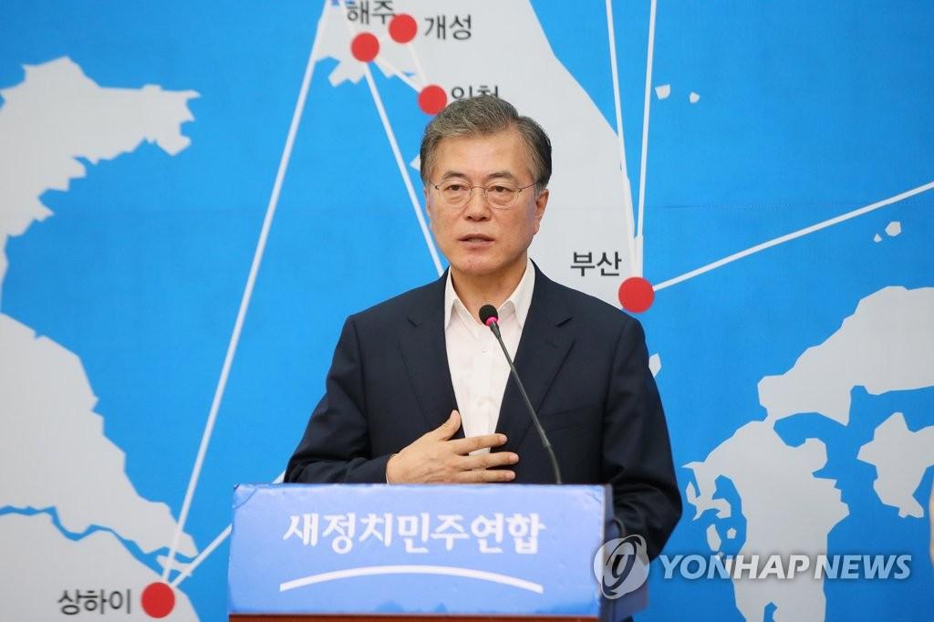 韩最大在野党党首举行光复70周年记者会
