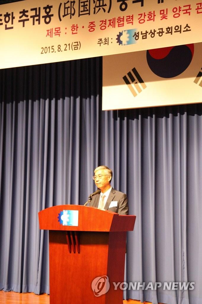 中国驻韩大使呼吁韩朝以对话解决问题