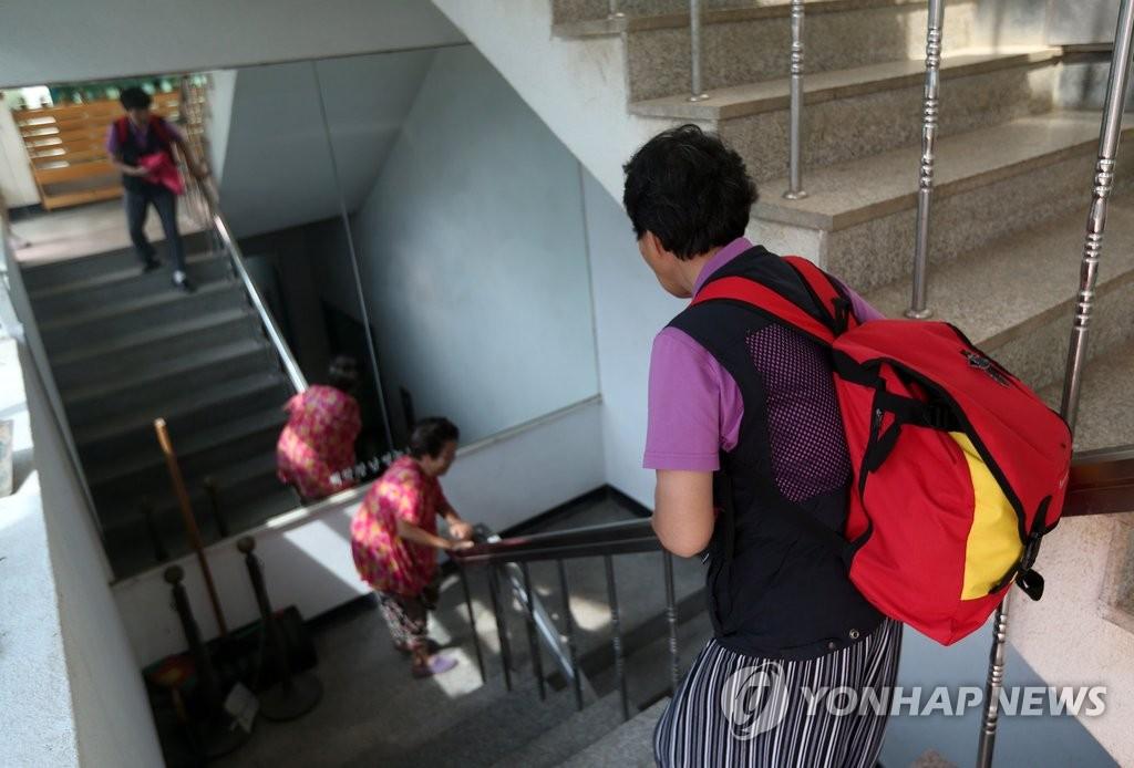 韩边境居民紧急疏散