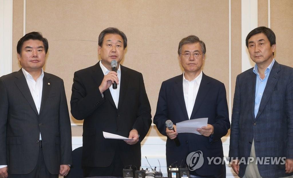 详讯:韩朝今晚举行高级别对话 各派两名代表出席
