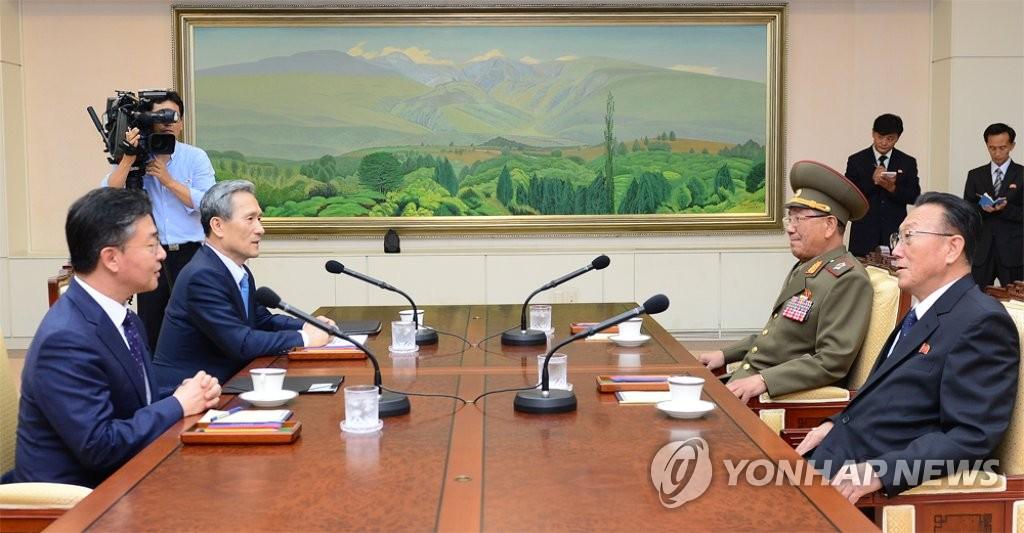 韩朝举行高级别对话