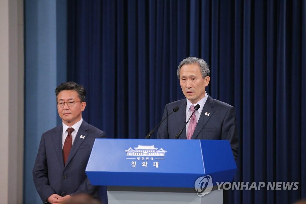 金宽镇公布韩朝高级别对话协议内容