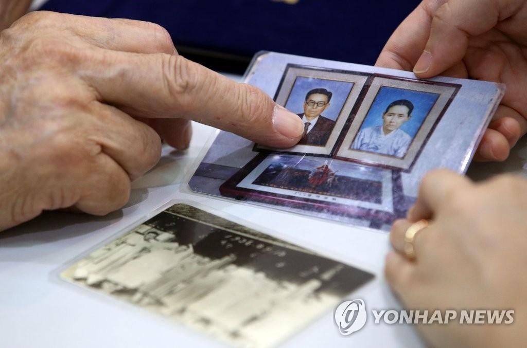 韩国今年3100余名离散家属离世