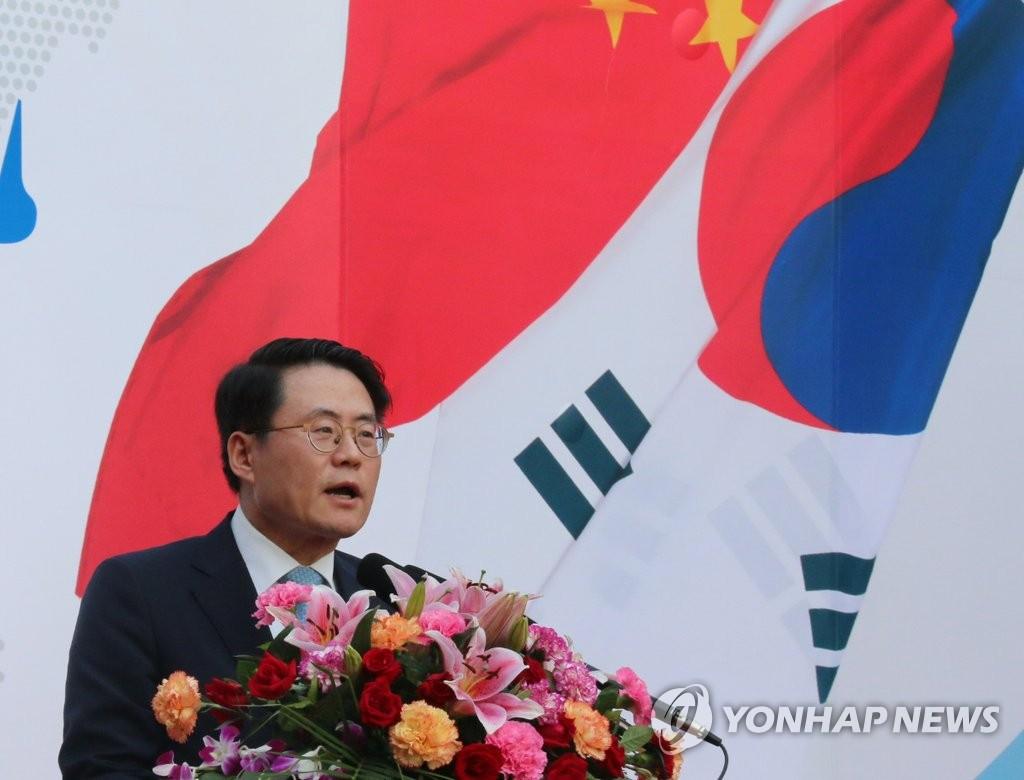 韩国农副产品物流中心在青岛成立